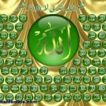 Zü'l-celâli ve'l-ikrâm İsminin Anlamı Ne? (Allah'ın İsimleri)